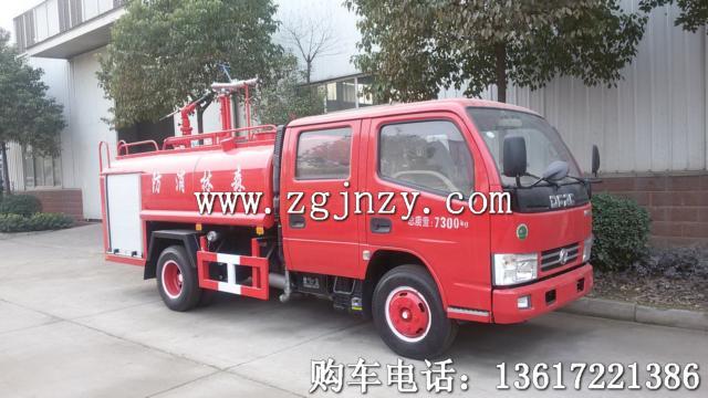 好消息 湖北江南专用特种汽车有限公司根据市场需求,研发生产了一高清图片