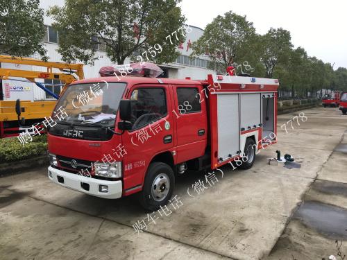 东风2.5吨雷竞技app下载iosraybet雷竞技登录