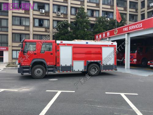 豪沃8吨雷竞技app下载iosraybet雷竞技登录