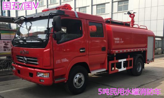 绿化喷洒车(消防洒水车)图片