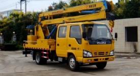 五十铃600P高空作业车(16米)图片