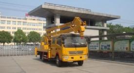 高空作业车(双排驾驶室)图片